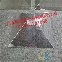 上海地区全息玻璃供应