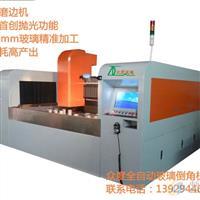 江蘇多功能玻璃磨邊機 CNC