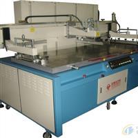 现货半自动平面玻璃丝网印刷机