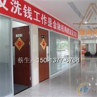 深圳南山区玻璃隔断厂