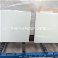 6mm白色微晶玻璃 微晶陶瓷玻璃 白色陶瓷玻璃