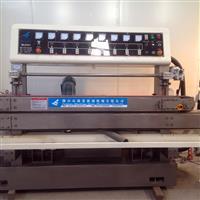 MLC-341臥式單邊直線玻璃磨邊機