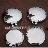 供應燙金鏡面銀漿