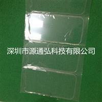 手机贴膜玻璃|生产手机钢化玻璃