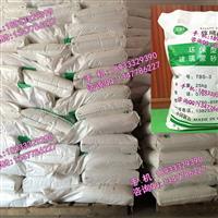 绿色环保水性蒙砂粉