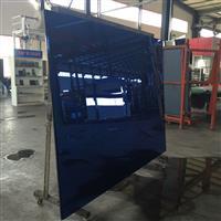 寶石藍鋁鏡