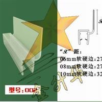 厂家直销大量【淋浴房防水胶条】(卡装玻璃,防水,密封)