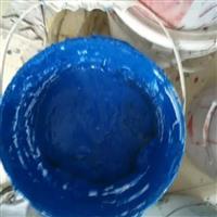 供应水性深蓝色高温玻璃油墨