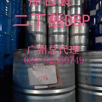 供應山東二丁酯DBP環保增塑劑