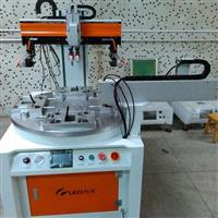 专业手机镜片丝网印刷机