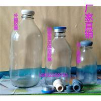纳钙输液玻璃瓶,盐水瓶医用瓶