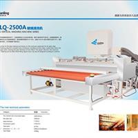 MLQ-2500Abetway必威体育 清洗机