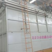 供应深圳汉东超大板均质