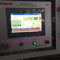 供應洛陽蘭迪2450對流鋼化爐