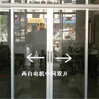 电动推拉窗电机手机�?乜�
