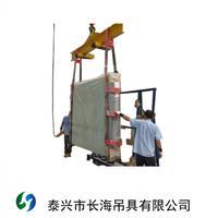 江海玻璃吊帶5t 100*3800mm