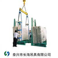 江海玻璃吊带5t 100*3200mm