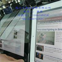 厂家直销显示屏、显示器防眩玻璃