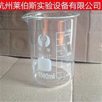 5ml-10000ml低形烧杯