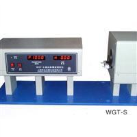 透光率雾度仪WGT-S