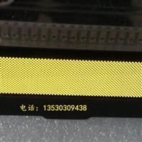 2.23寸OLED顯示屏