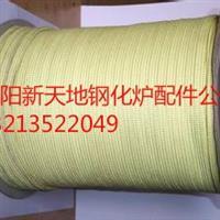 供应北玻钢化炉原厂辊道芳纶绳