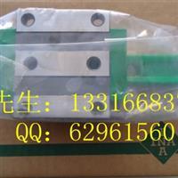 唐山供应德国INA滑块 KWVE20-B滑块