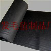 玻璃氣浮掰片臺毛氈/高密度