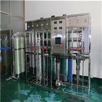上海纯水设备|玻璃仪器清洗设备