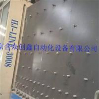 供应北京韩江3008中空线