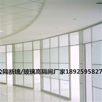供应南充玻璃高隔间框架