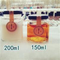 供應四方玻璃瓶蜂蜜瓶果醬瓶
