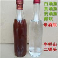 玻璃酒瓶玻璃瓶密封盖子
