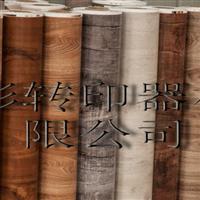 玻璃转印木纹纸生产厂家