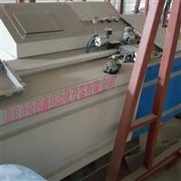 北京韩江全自动折弯机