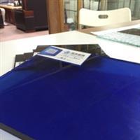 秦皇島、耀皮寶石藍
