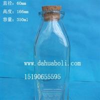 350ml方冷泡茶玻璃瓶
