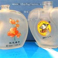 天洪益華開發定制玻璃香水瓶