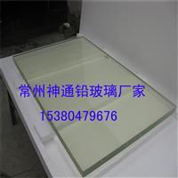 铅玻璃 防辐射能力