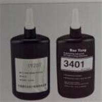 無影膠-UV膠水