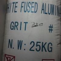 白剛玉-優質白剛玉生產廠家