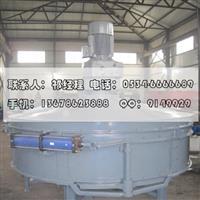 强制式玻璃粉料混合机混料机