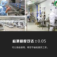AG玻璃加工厂家