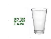 太原采购-280ml玻璃杯
