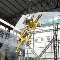 天津玻璃吸吊机