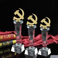 精興 建黨節獎杯七一水晶獎杯