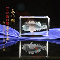 水晶玻璃内雕鱼