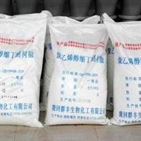 聚乙烯醇缩丁醛(PVB)树脂