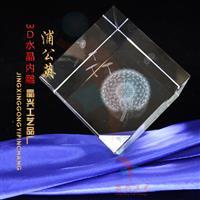 哈尔滨水晶内雕制作水晶方块摆件
