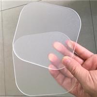 生產小規格3.2太陽能光伏鋼化玻璃玻璃